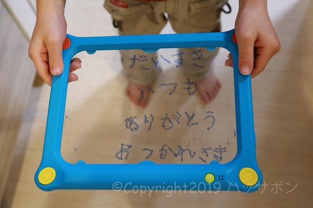 message3