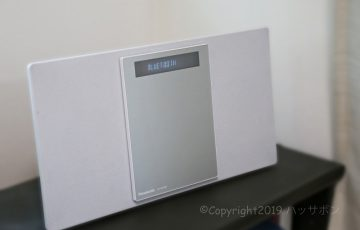 SC-HC400