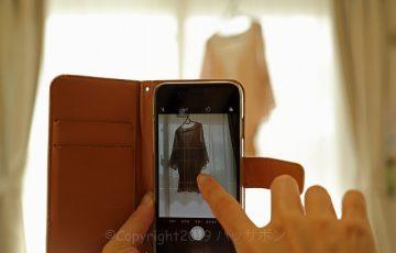 smartphone eyecatch